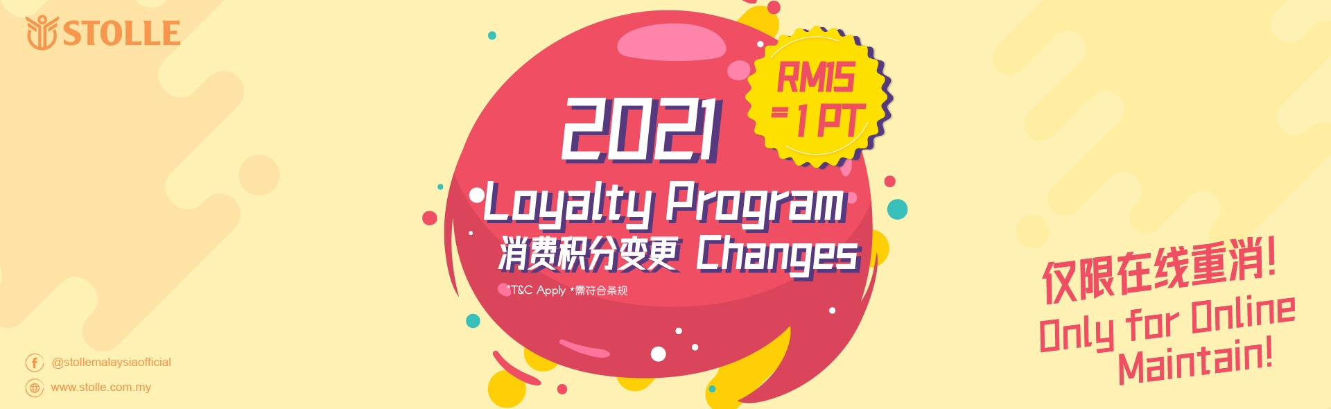 STOLLE 2021 Loyalty Points Changes