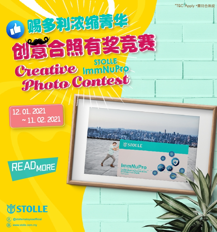 STOLLE ImmNuPro Creative Photo Facebook Contest
