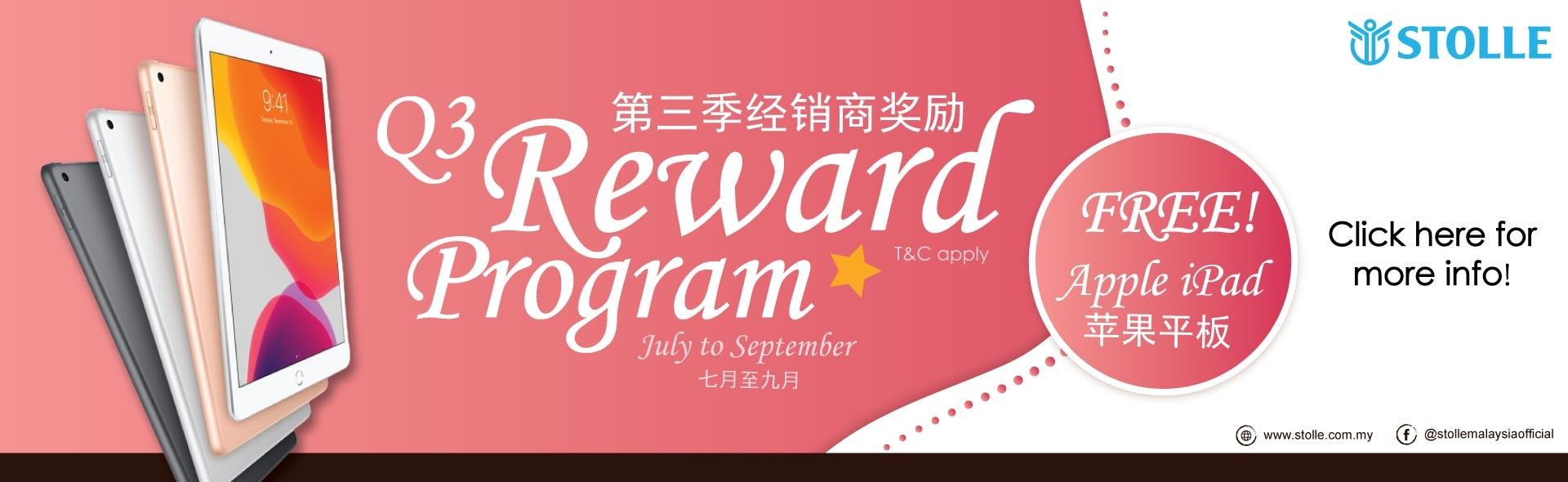 Q3 Distributors Rewards